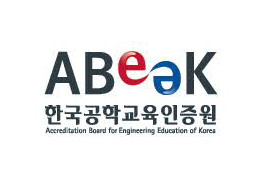 Accreditation Board for Engineering Education of Korea